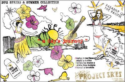 2011spring&summer.jpg