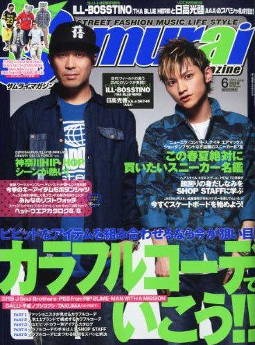 2012samurai6top.jpg