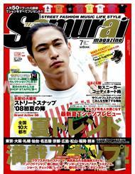 SR'ESsamurai07.jpg