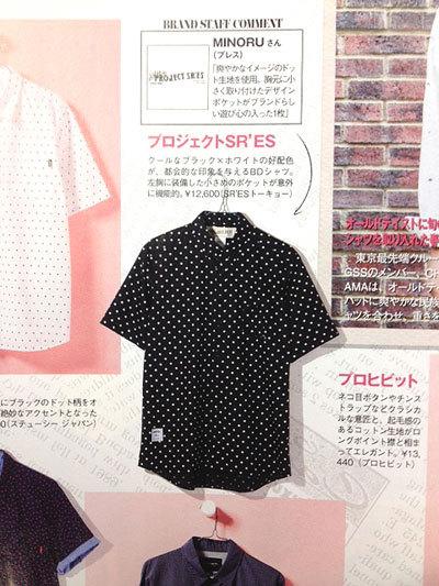dotshirts.jpg