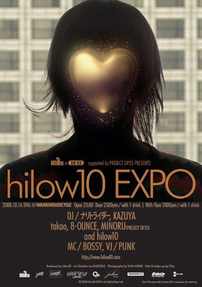 hilow10,2ndtop.jpg