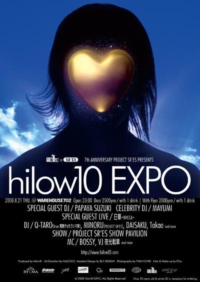 hilow10EXPOp_FLYER.jpg