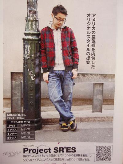 samura3model.jpg