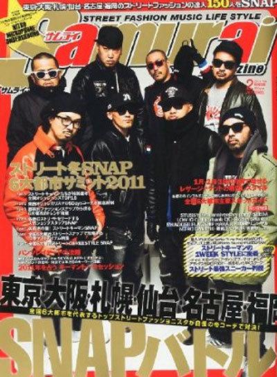 samurai2011top.jpg