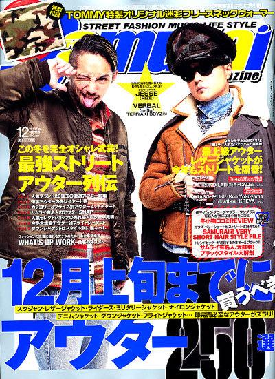 samuraimagazine201012top.jpg