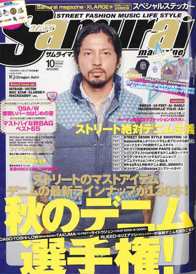 sressamurai10top-thumb.jpg