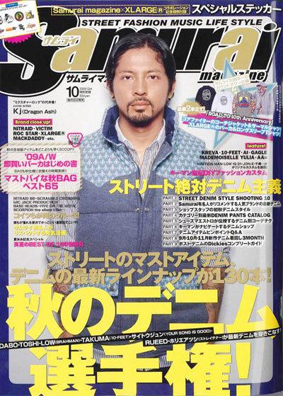 sressamurai10top.jpg